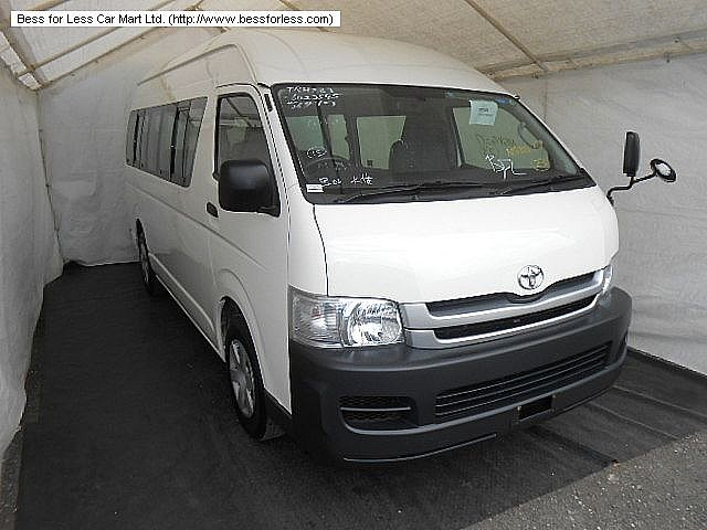 Autoadsja Cars For Sale In Jamaica: 2007 Toyota Hiace 15 Seater For Sale In Jamaica