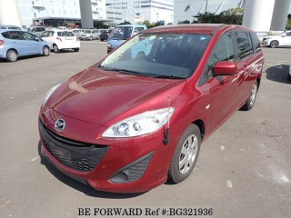 2017 Mazda Premacy for sale in Kingston / St. Andrew, Jamaica