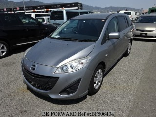 '12 Mazda Premacy for sale in Jamaica
