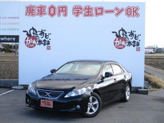 2011 Toyota Mark 2 for sale in Westmoreland, Jamaica