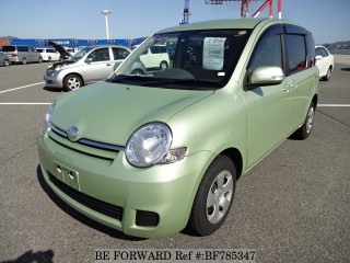 2013 Toyota Sienta for sale in Kingston / St. Andrew, Jamaica