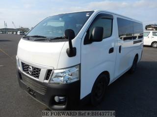 2014 Nissan Caravan NV350 for sale in Kingston / St. Andrew, Jamaica