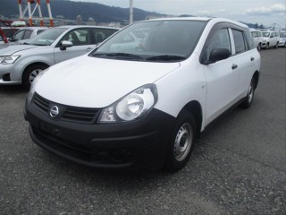 2013 Nissan Ad wagon for sale in Hanover, Jamaica