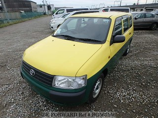 2014 Toyota PROBOX for sale in St. Mary, Jamaica