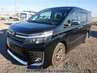 2015 Toyota Voxy ZS for sale in Kingston / St. Andrew, Jamaica