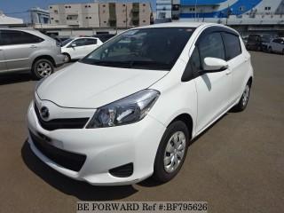 '13 Toyota Vitz for sale in Jamaica