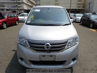 '13 Nissan Serena for sale in Jamaica