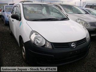 2014 Nissan Ad Wagon for sale in Kingston / St. Andrew, Jamaica