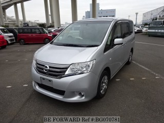 2012 Nissan Serena for sale in Kingston / St. Andrew, Jamaica