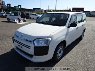 2015 Toyota Succeed for sale in Kingston / St. Andrew,