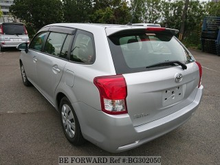 2014 Toyota fielder for sale in St. Ann, Jamaica