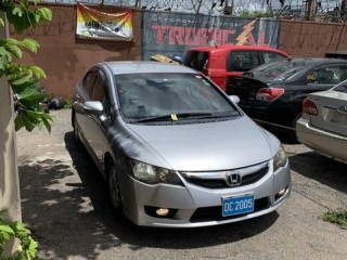 2011 Honda Civic for sale in Kingston / St. Andrew, Jamaica