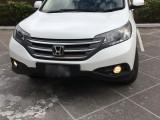 2012 Honda CRV for sale in St. Thomas, Jamaica