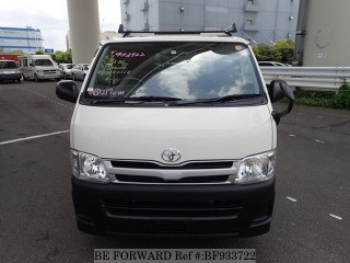 '13 Toyota Hiace for sale in Jamaica