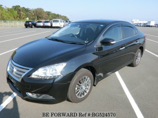 2014 Nissan Sylphy for sale in Kingston / St. Andrew,