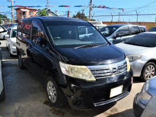 '08 Nissan serena for sale in Jamaica