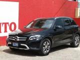 '17 Mercedes Benz GLC250 for sale in Jamaica
