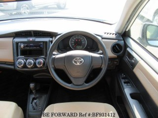 '12 Toyota Axio for sale in Jamaica